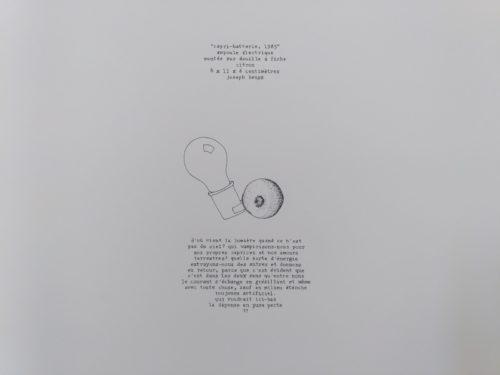Marion Renauld - Grands formats 9